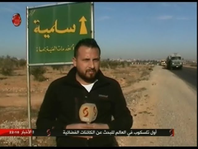 Preventing infiltration of terrorists in the axis of Homs peaceful road News Reporter ...