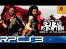 Rpcs3 0.0.4 - Red Dead Redemption Performance Test [NVIDIA GeForce GTX 1060]