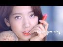 Park Shin Hye CF - Son Mamonde creamy tint color balm light full