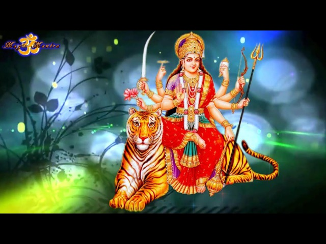 ψ DURGA MANTRA ψ POWERFUL PROTECTION AGAINST NEGATIVE INFLUENCE ψ