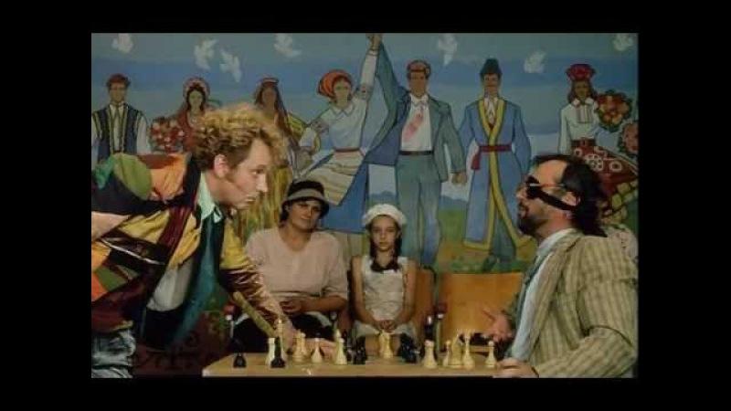 Шахматы в фильме 12 Стульев 2004