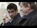 Залечь на дно в Брюгге (2008) Трейлер (дублированный)