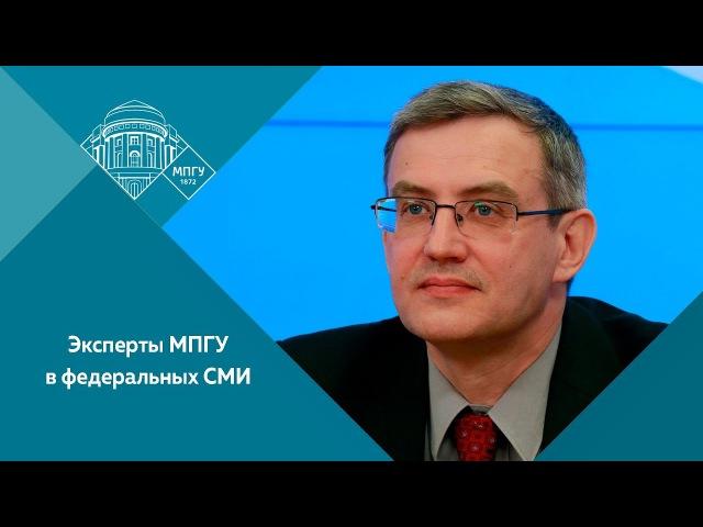 Никифоров Ю.А. Актуальные и дискуссионные проблемы истории.