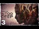 The Walking Dead Michonne. 3 Очная ставка. ФИНАЛ первого эпизода