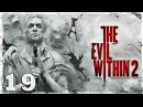The Evil Within 2. 19: Сайкс.