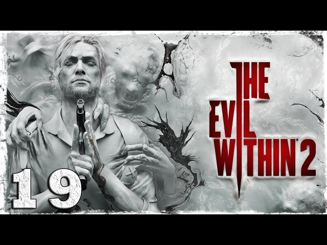 The Evil Within 2 19 Сайкс