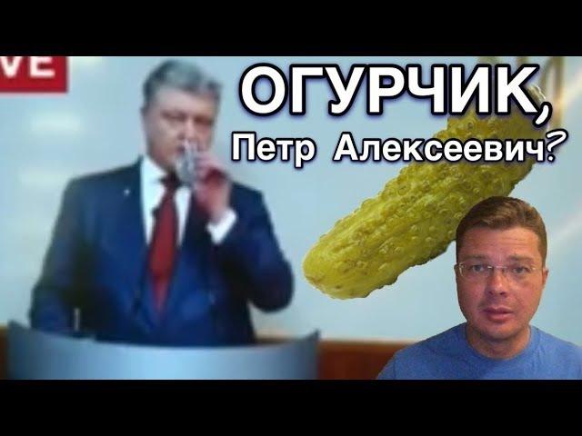 СМОТРЕТЬ ВСЕМ! Порошенко на допросе выпивал без закуси   Суд Януковича   ч. 2