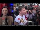 Вера Савченко ожидала что против Надежды будут репрессии но не думала что в таком масштабе 15 03