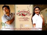Chilluveyil Chayumee VIDEO SONG from Chemparathippoo   Vijay Yesudas