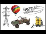 RUST - Лодки, акваланги, электричество, машины, воздушные шары!