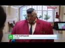 НТВ Отправили перевоспитываться - с Стасом Барецким!