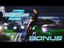 Need for speed Underground 2 - Добиваем последние гонки