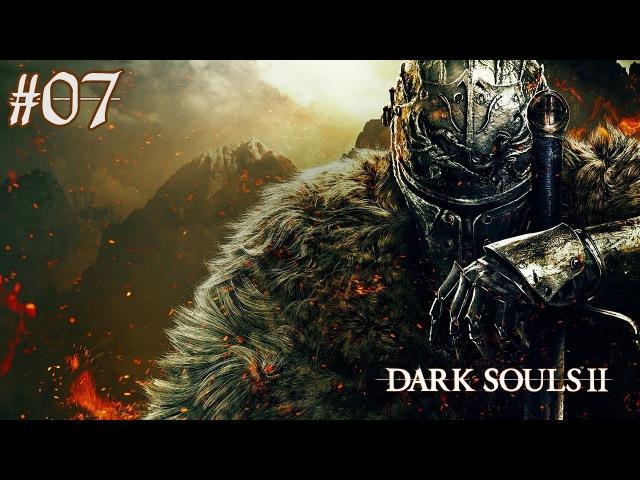 Dark souls II Scholar of the first sin - Умираем от любого тычка [07]