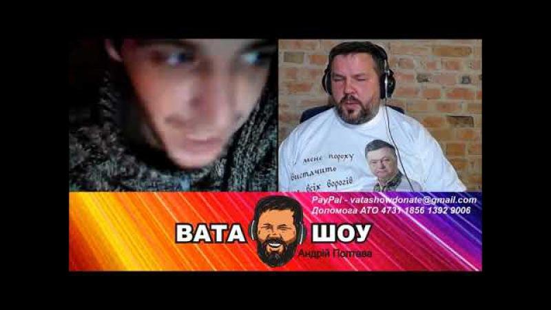 Ему повезло с расиянами Голые, босые, миска баланды и телевизор Андрій Полтава В...