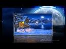 Зимняя сказка... - Татьяна и Сергей Никитины