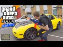 GTA Nerf City Real Life Канал TrueMOBSTER