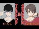 Аниме Эхо Террора 11 серий anilibria Lupin Manaoki Metacarmex Silv Say