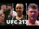 ИТОГИ ЛЕГЕНДАРНОГО ТУРНИРА UFC 217. ВСЕ БОИ - ПОЛНЫЙ ОБЗОР. БИСПИНГ СЕН-ПЬЕР ДИЛЛАШО ...
