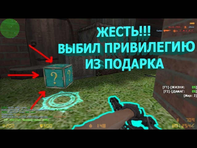 Counter-strike 1.6 Зомби сервер [FREE VIPПАУТИНКА] *БЕСПЛАТНАЯ ВИПКАПАУТИНКА