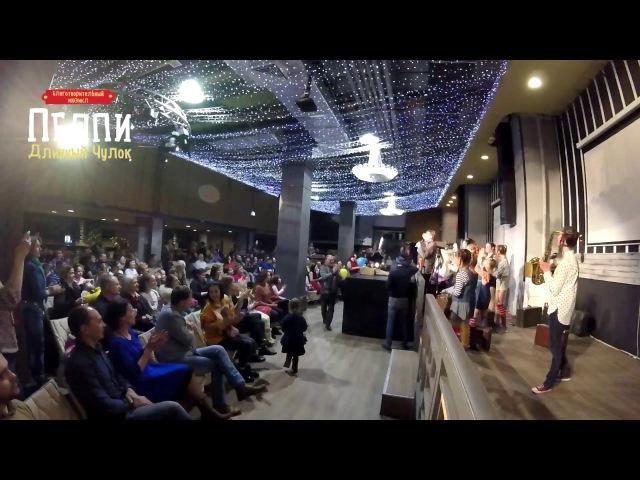 Официальный Трейлер! Первый Ska-Мюзикл в России