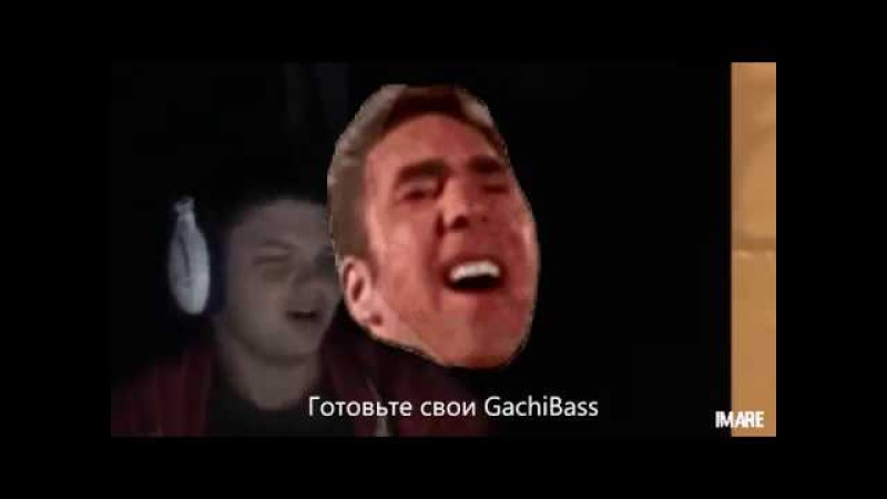 Imare - GachiPukich (Feat SilverName)