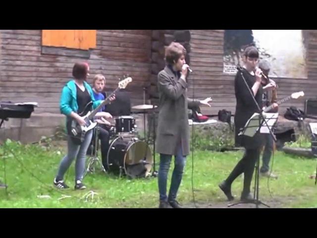 Дилетанты-Love Is Strange (cover Mickey Silvia)