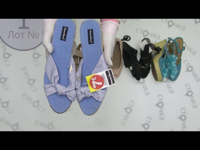 Tati New Shoes Summer **1,сток одежда оптом