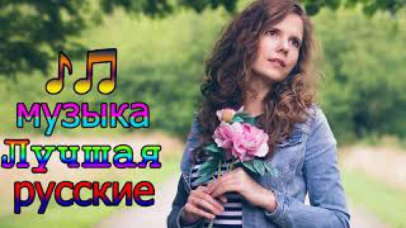 Вот это песни о любви 2017 💕 Послушайте Очень Красивая Песня ! Игорь Кибирев 💕На ...