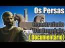 Os Persas Construindo Um Império Documentário em