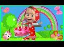 Мультфильм для всех малышей МАША И МЕДВЕДЬ! Песенка С днем рождения на английс...