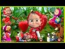Мультфильмы для малышей! Веселое видео Яйца с сюрпризами Маша и медведь!