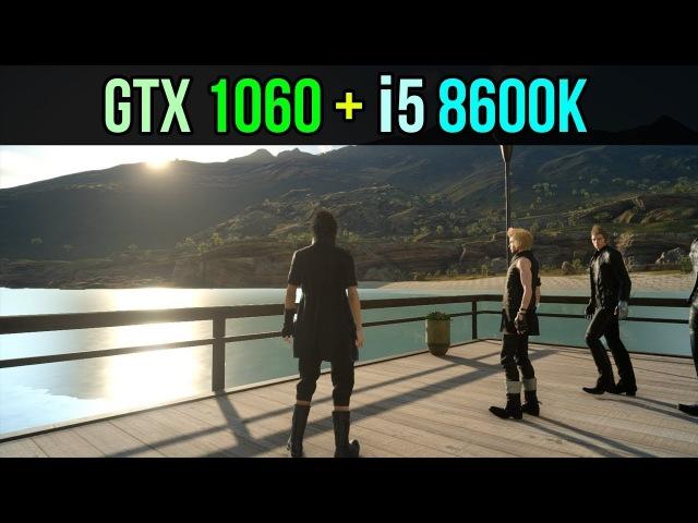 Final Fantasy XV   GTX 1060 i5 8600K @ 1080p