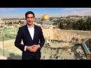 Израиль, Иерусалим, Стена плача или Западная стена, Храмовая гора. Владимир Свет.