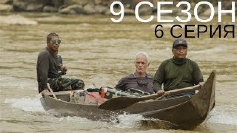 Речные Монстры: 9 сезон 6 серия Малазийский озёрный монстр