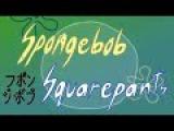 Spanch Bob Anime Opening  Спанч Боб в стиле Аниме