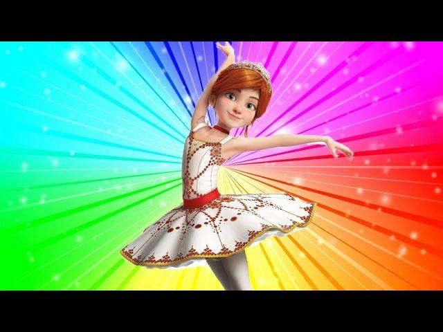 Радужная балерина Rainbow Ballerina