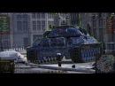 World of tanks ис 7 взвод ташит