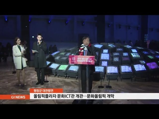 [182501] TAECYEON @ the PyeongChang 2018 Winter Oylmpic, Cutural Plaza hosting for the event