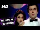 Mil Gayi Aaj Do Lehren | Asha Bhosle | Yeh Vaada Raha 1982 Songs | Tina Munim, Rishi Kapoor