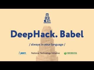 DeepHack.Babel. Ruslan Salakhutdinov. Deep learning for reading comprehension
