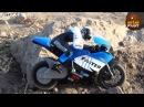 JXD 806 Motorbike Radio Control из Китая.Gearbest
