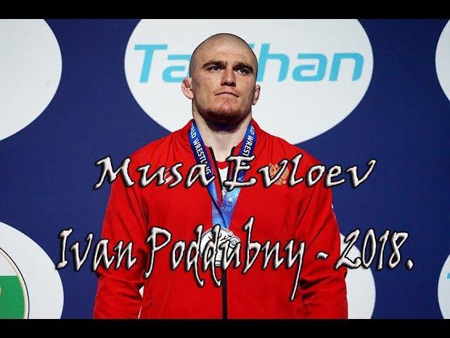Муса Евлоев - победитель гран-при «Иван Поддубный»-2018