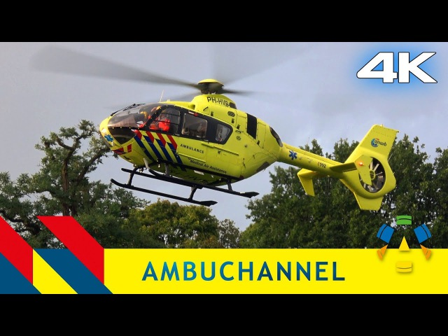 Lifeliner / trauma helicopter takes off