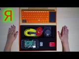 Как собрать детский компьютер DIY своими руками Kano computer for kids Программирование дл ...