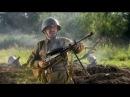Соло на минном поле Отличный военно исторический фильм