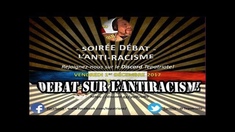 Débat sur l'antiracisme discord La caserne de Tepa (remasterisé)