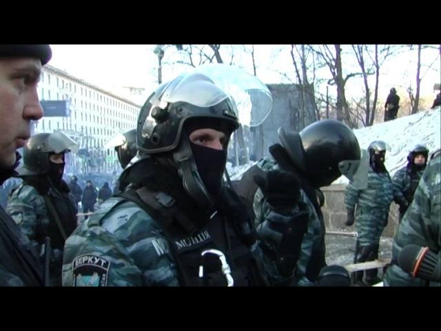 1 февраля 2014. Киев, Грушевского. Шокирующее интервью Беркута