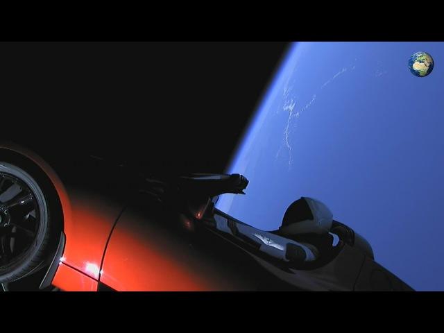 Илон Маск запустил Теслу в открытый космос
