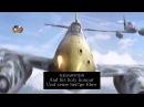Me262 Flieg Deutsche Fahne Flieg English Subtitle