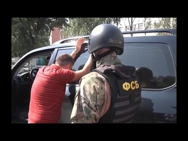 СПЕЦНАЗ ФСБ задержал на взятке чиновника оперативная съёмка